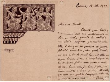 Biblioteca Patriarcale San Domenico - Fondo Luigi Suali